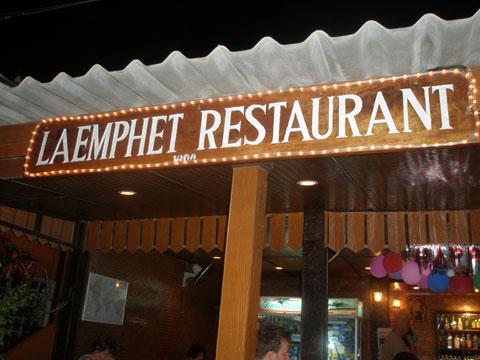 1_restaurant080101.jpg