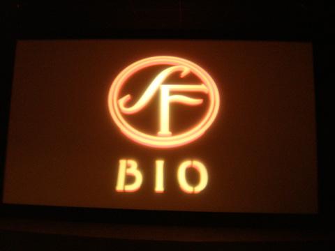 5_bio.jpg