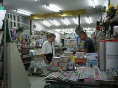 5_bokhandel.jpg
