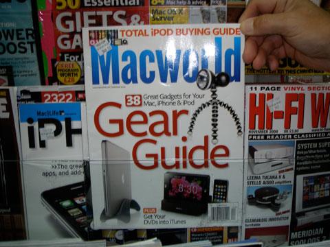 5_macworld2.jpg